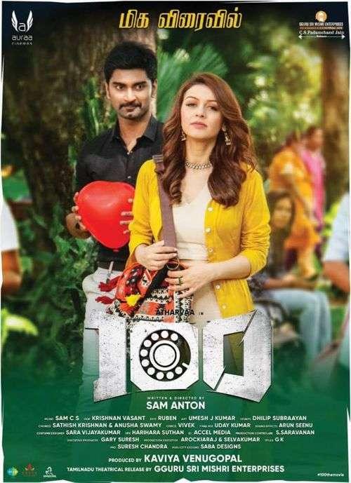 100 Tamil Movie Posters