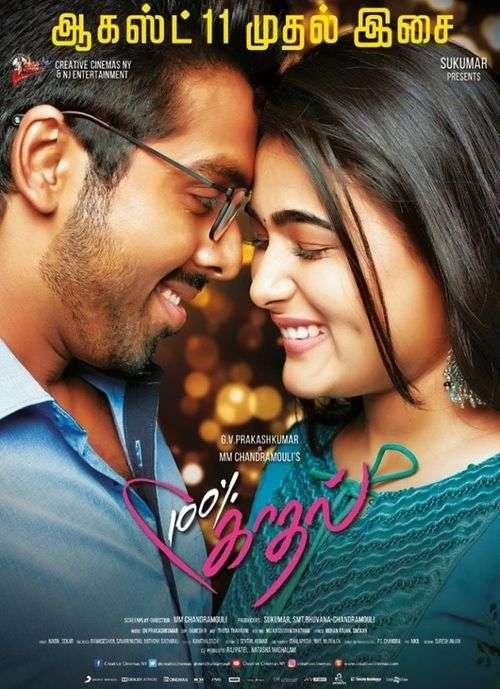 100 Percent Kaadhal Tamil Movie Posters