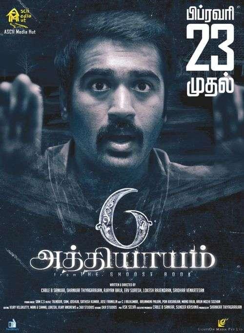 6 Atthiyayam Tamil Movie Posters