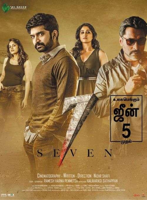 7 Tamil Movie Posters