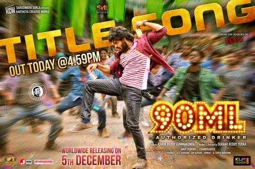 90ml Tamil Movie Posters