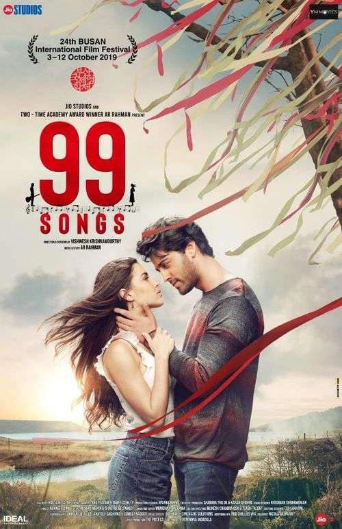 99 Songs Tamil Movie Posters