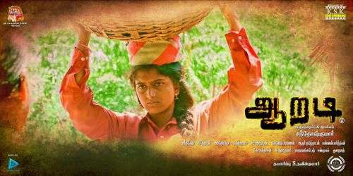Aaradi Tamil Movie Posters
