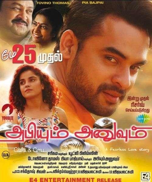 Abiyum Anuvum Tamil Movie Posters