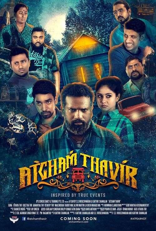Acham Thavir Tamil Movie Posters