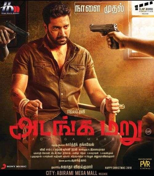 Adanga Maru Tamil Movie Posters