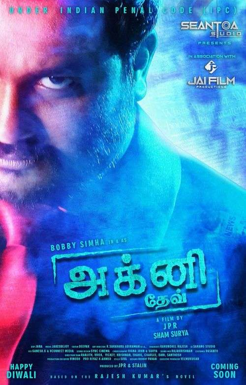 Agni Devi Tamil Movie Posters