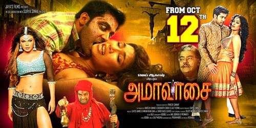 Amaavasai Tamil Movie Posters