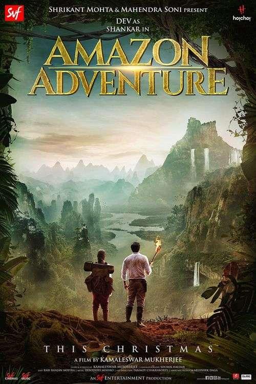 Amazon Adventure Tamil Movie Posters