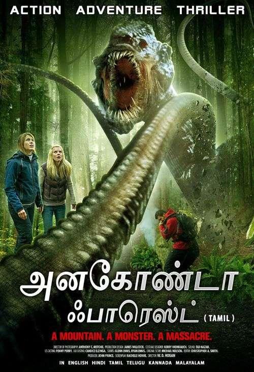 Anaconda Forest Tamil Movie Posters