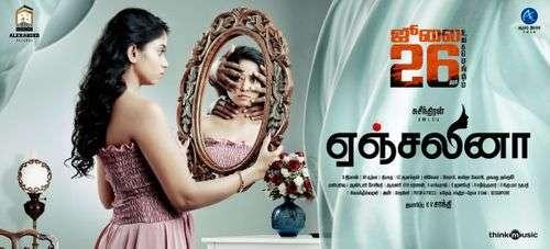 Angelina Tamil Movie Posters