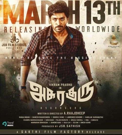 Asura Guru Tamil Movie Posters