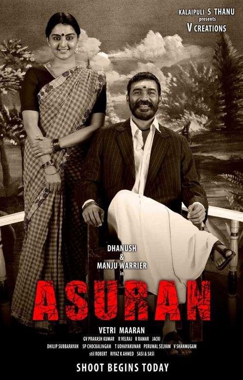Asuran Tamil Movie Posters
