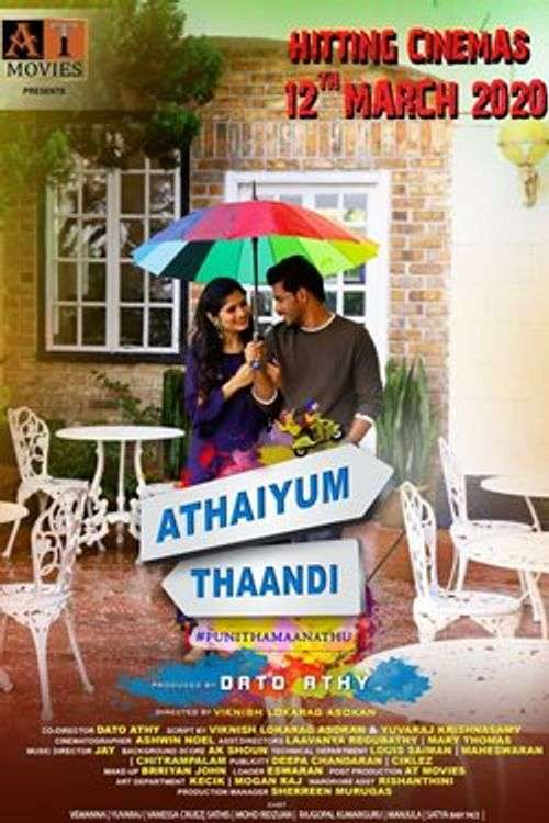 Athaiyum Thaandi Tamil Movie Posters