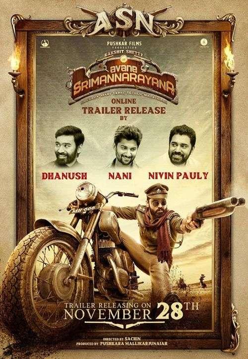 Avane Srimannarayana Tamil Movie Posters