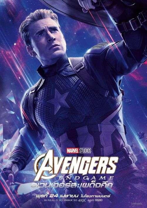 Avengers: Endgame Tamil Movie Posters