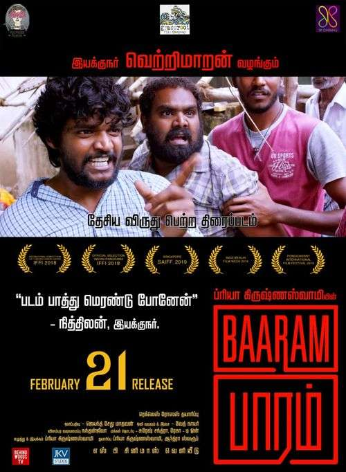Baaram Tamil Movie Posters