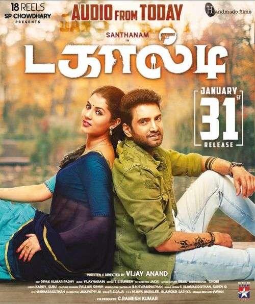 Dackalti Tamil Movie Posters