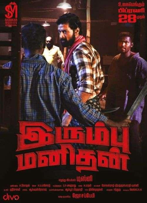 Irumbu Manithan Tamil Movie Posters