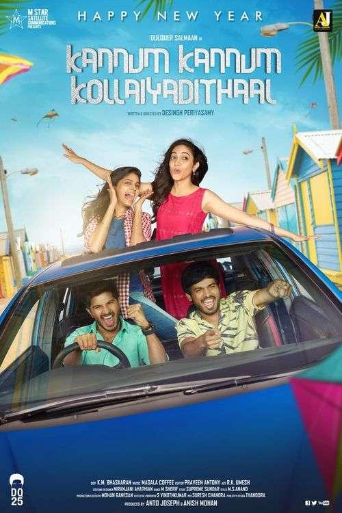 Kannum Kannum Kollaiyadithaal Tamil Movie Posters