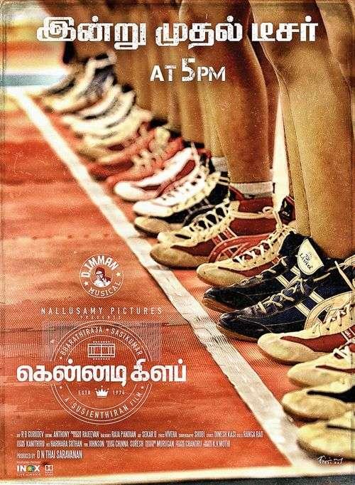 Kennedy Club Tamil Movie Posters