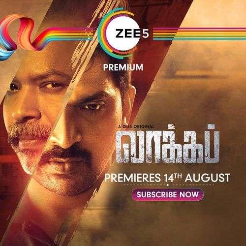 Lockup Tamil Movie Posters