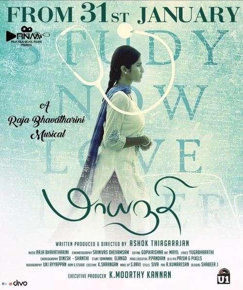 Maayanadhi Tamil Movie Posters