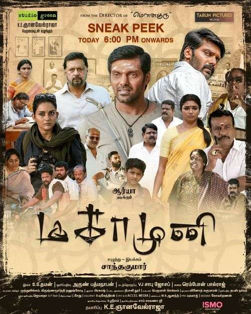 Maga Muni Tamil Movie Posters