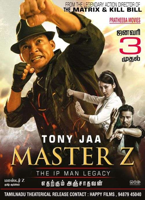 Master Z: Ip Man Legacy Tamil Movie Posters