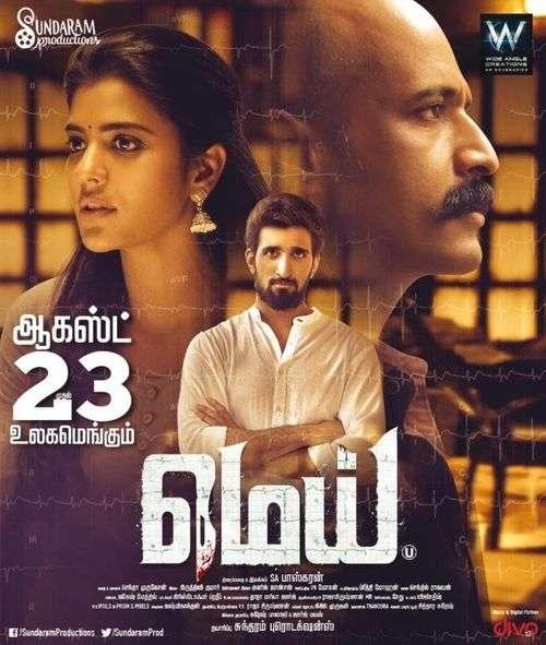 Mei Tamil Movie Posters