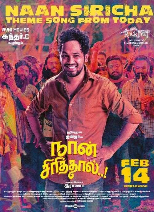 Naan Sirithal Tamil Movie Posters