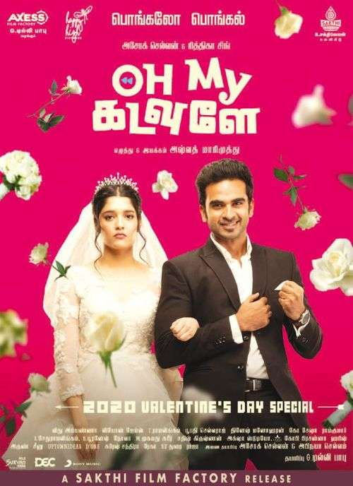 Oh My Kadavule Tamil Movie Posters