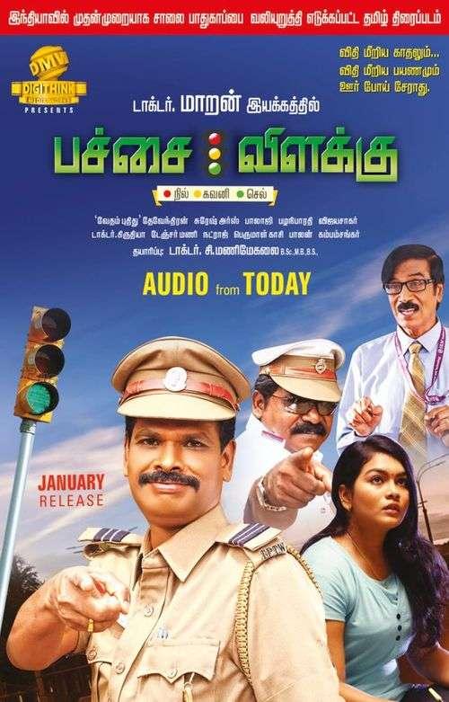 Pachai Vilakku Tamil Movie Posters