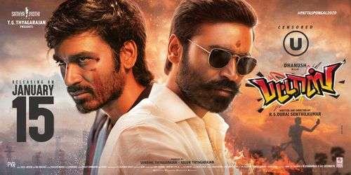 Pattas Tamil Movie Posters