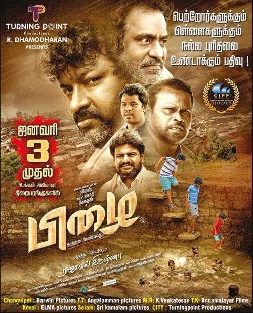 Pizhai Tamil Movie Posters