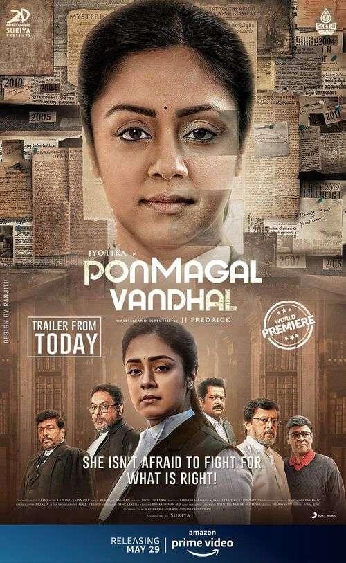 Ponmagal Vandhal Tamil Movie Posters