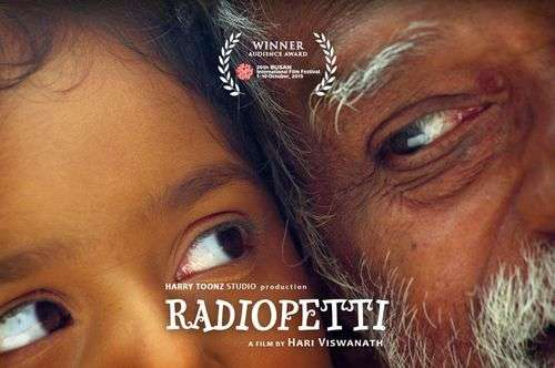 Radiopetti Tamil Movie Posters