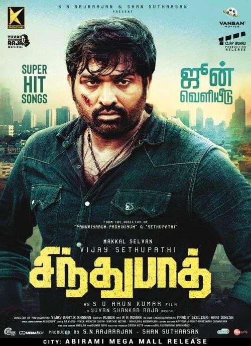 Sindhubaadh Tamil Movie Posters