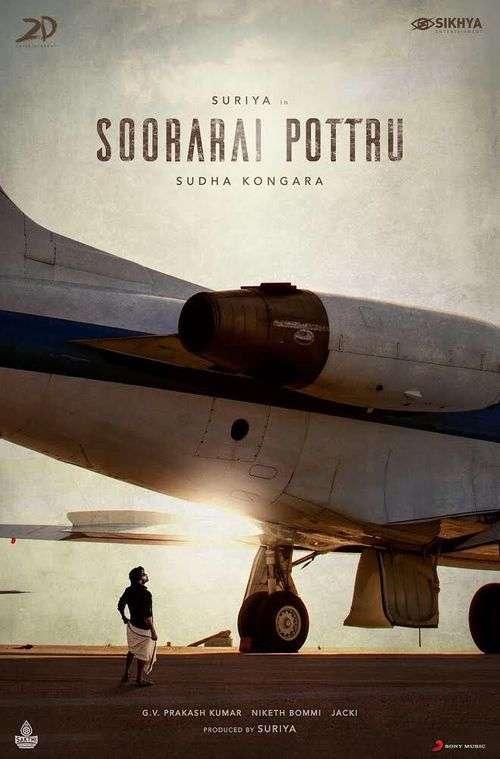 Soorarai Pottru Tamil Movie Posters