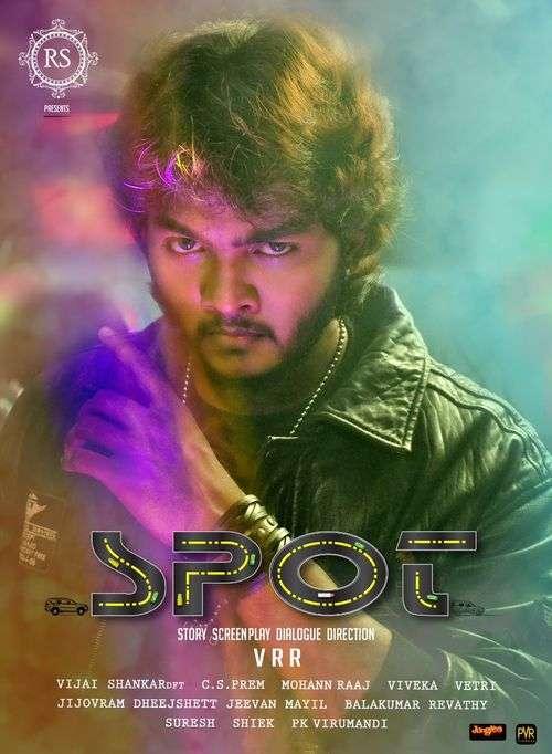 Spot Tamil Movie Posters