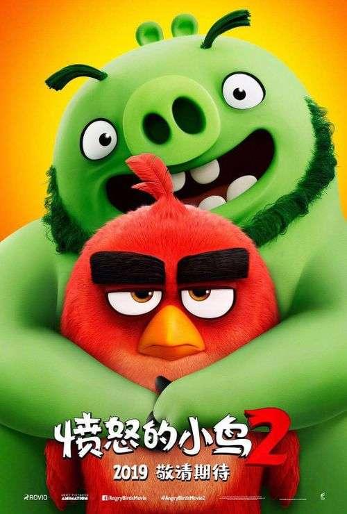 The Angry Birds Movie 2 Tamil Movie Posters