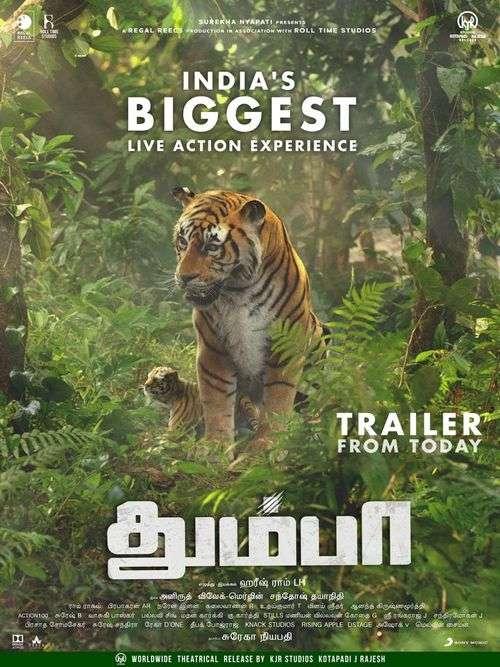 Thumbaa Tamil Movie Posters