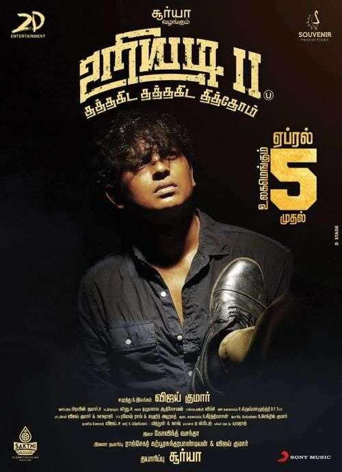Uriyadi 2 Tamil Movie Posters