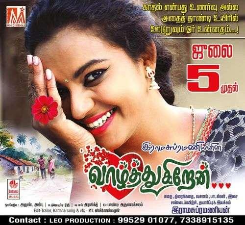 Vaalzhdhukiraen Tamil Movie Posters