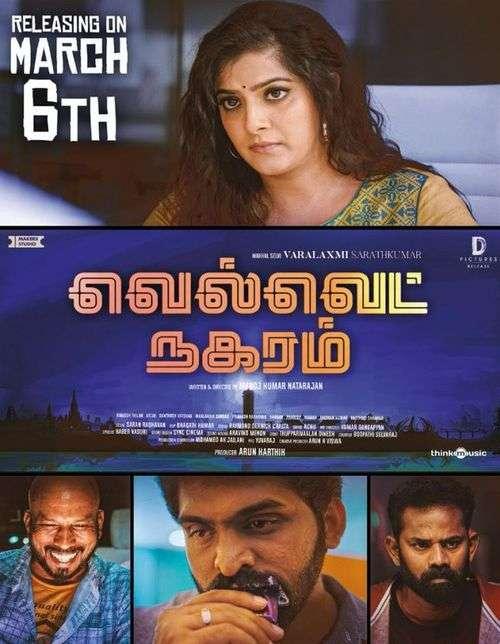 Velvet Nagaram Tamil Movie Posters