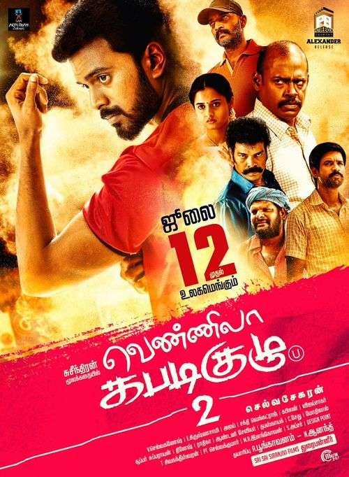 Vennela Kabadik Kuzhu 2 Tamil Movie Posters