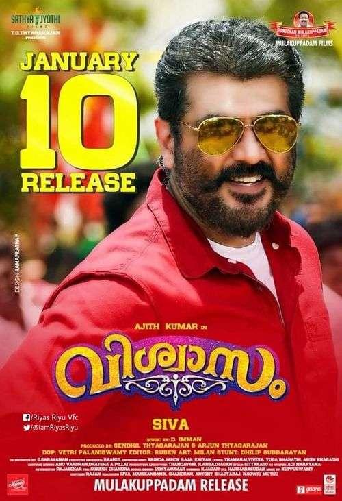 Viswasam Tamil Movie Posters