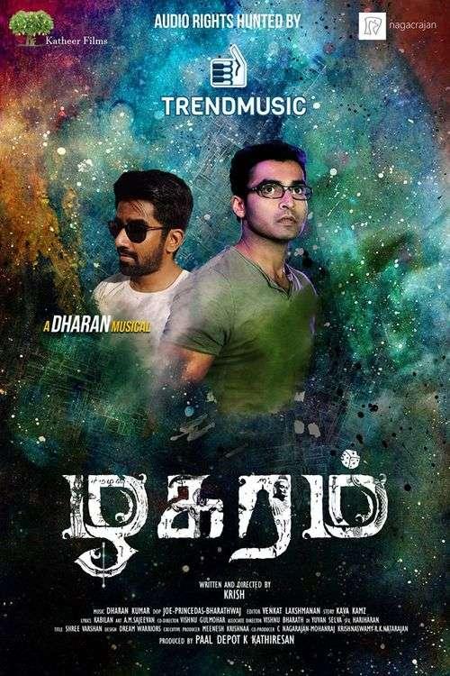 Zhagaram Tamil Movie Posters