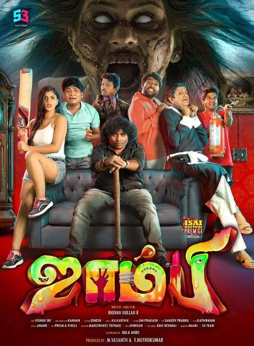Zombie Tamil Movie Posters