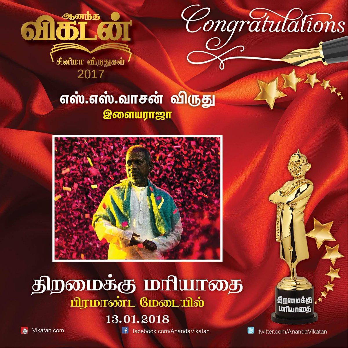 Ananda Vikatan Cinema Awards Exclusive Photos   Vikatan Awards Gallery 10